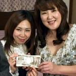 賞金30万円 熟レズバトル 子持ち熟女編